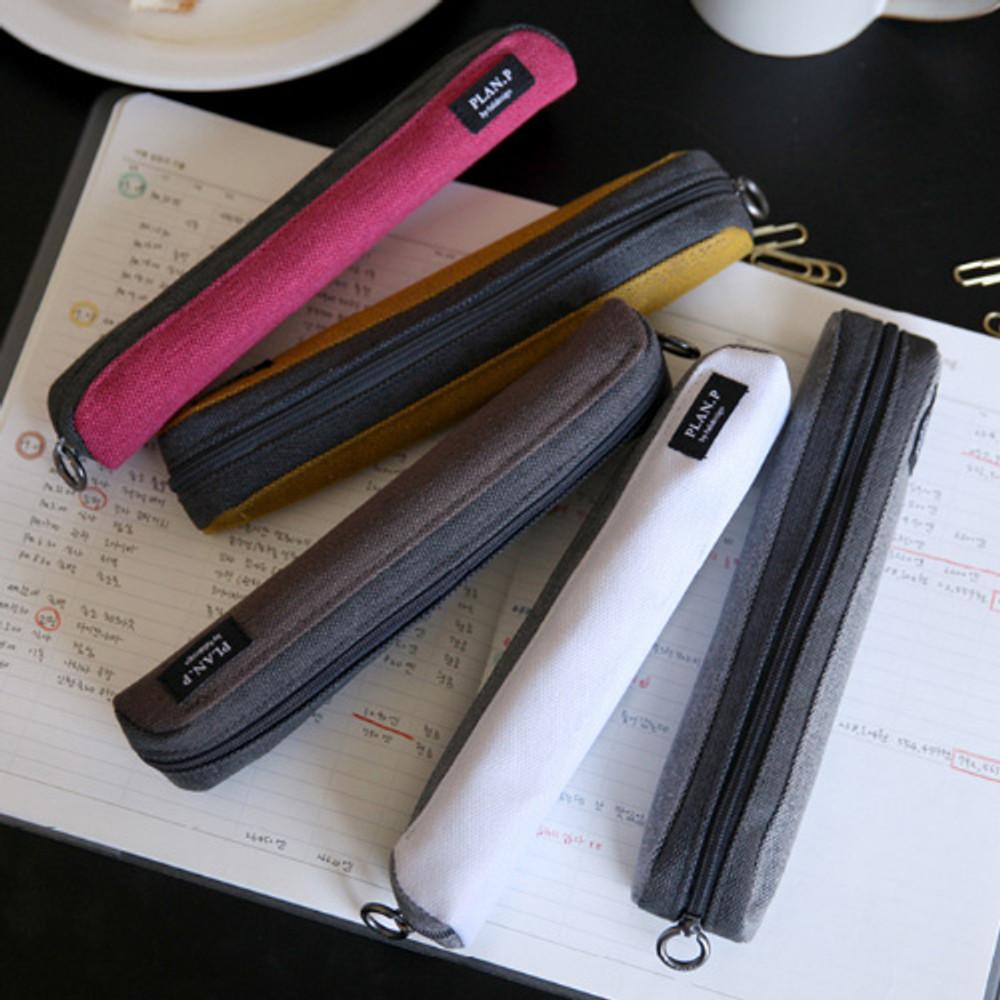 Byfulldesign Draw up a plan single zipper pencil case