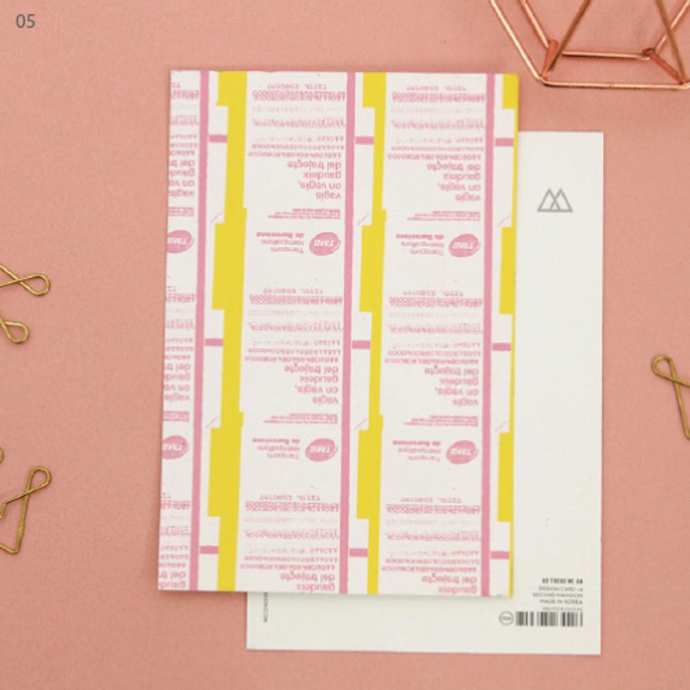 05 - Design postcard ver.3