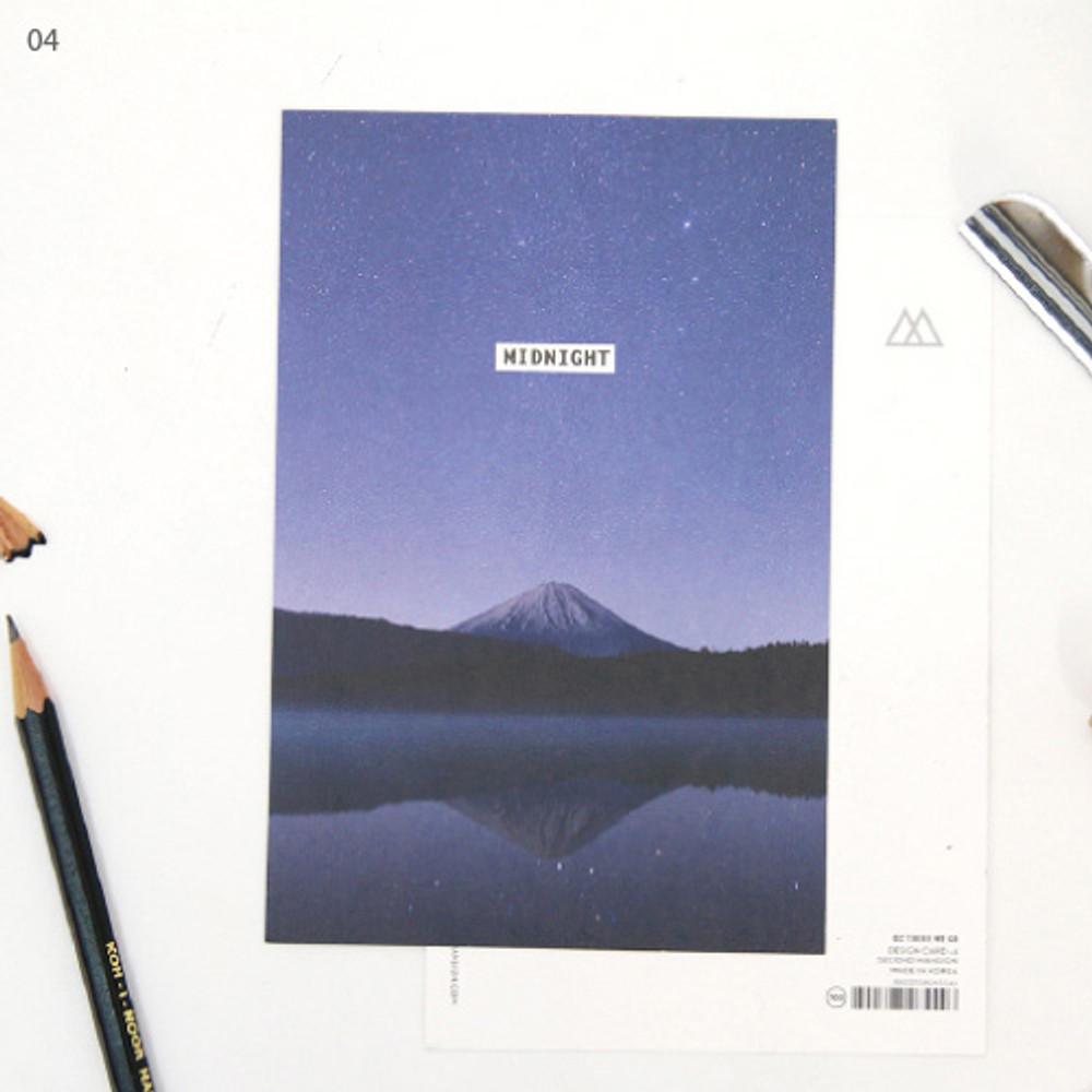 04 - Design postcard ver.3