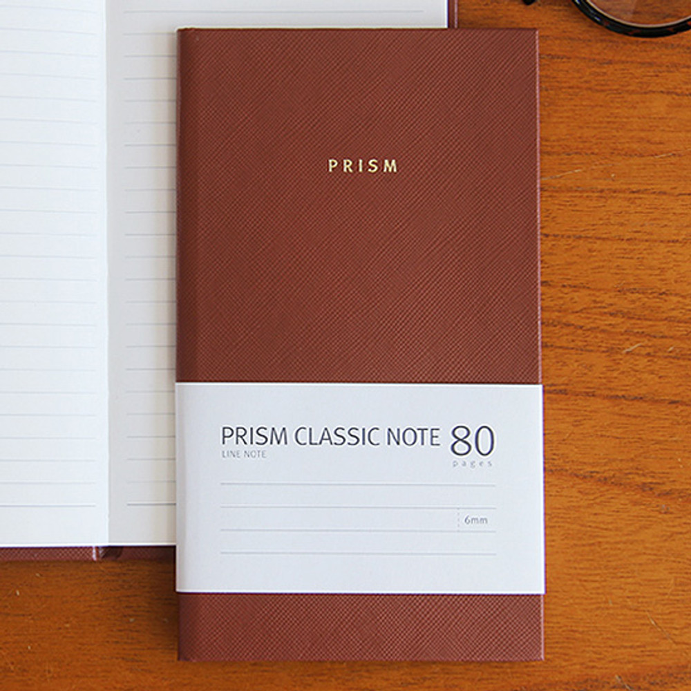 Brown - Prism classic 80 pages lined grid notebook