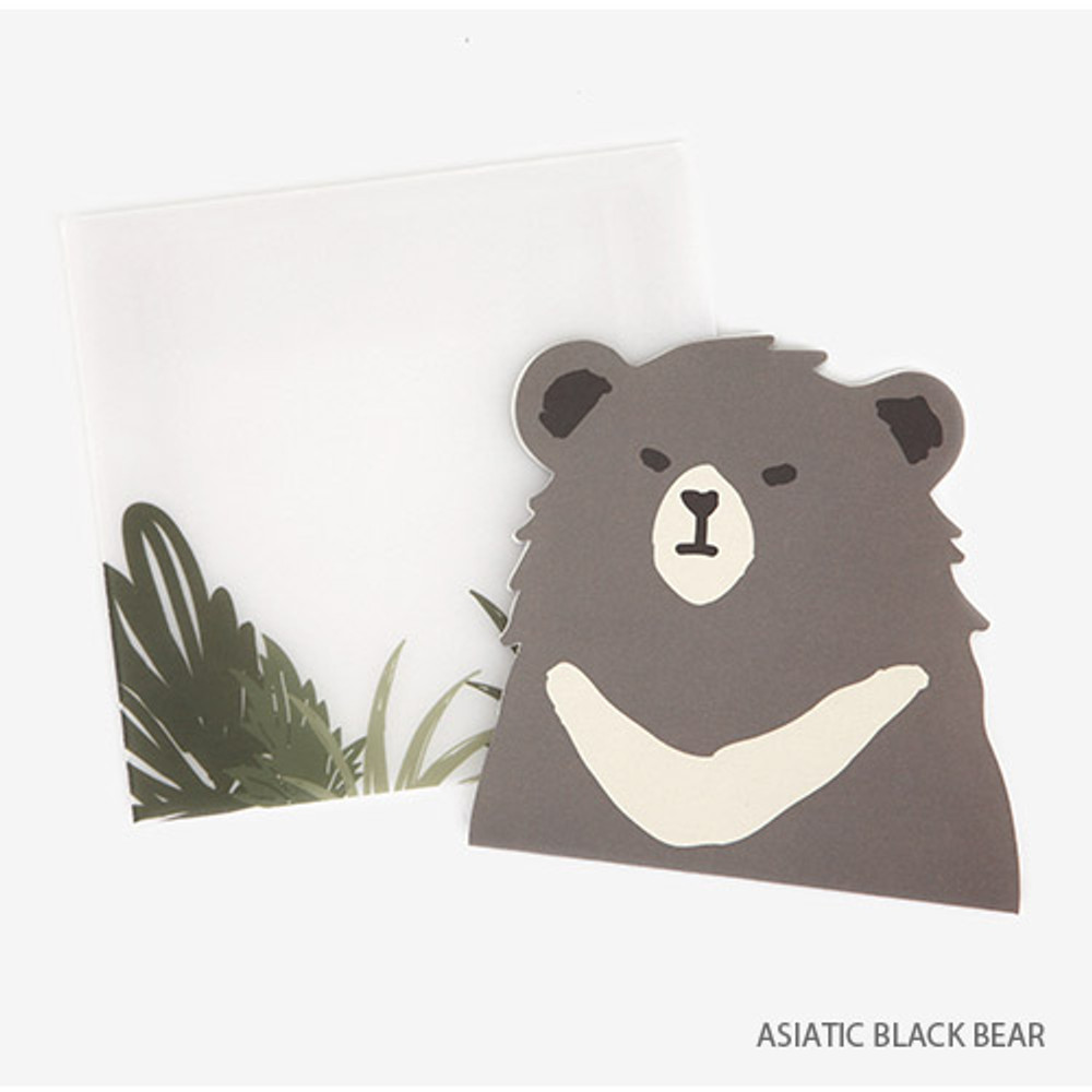 Asiatic black bear - Present your heart animal letter paper and envelope set
