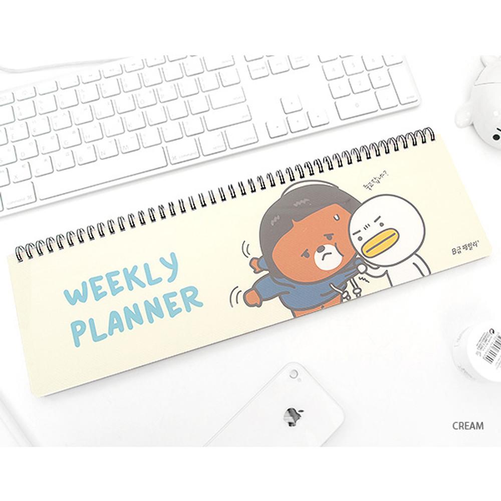 Cream - B family wirebound undated weekly planner