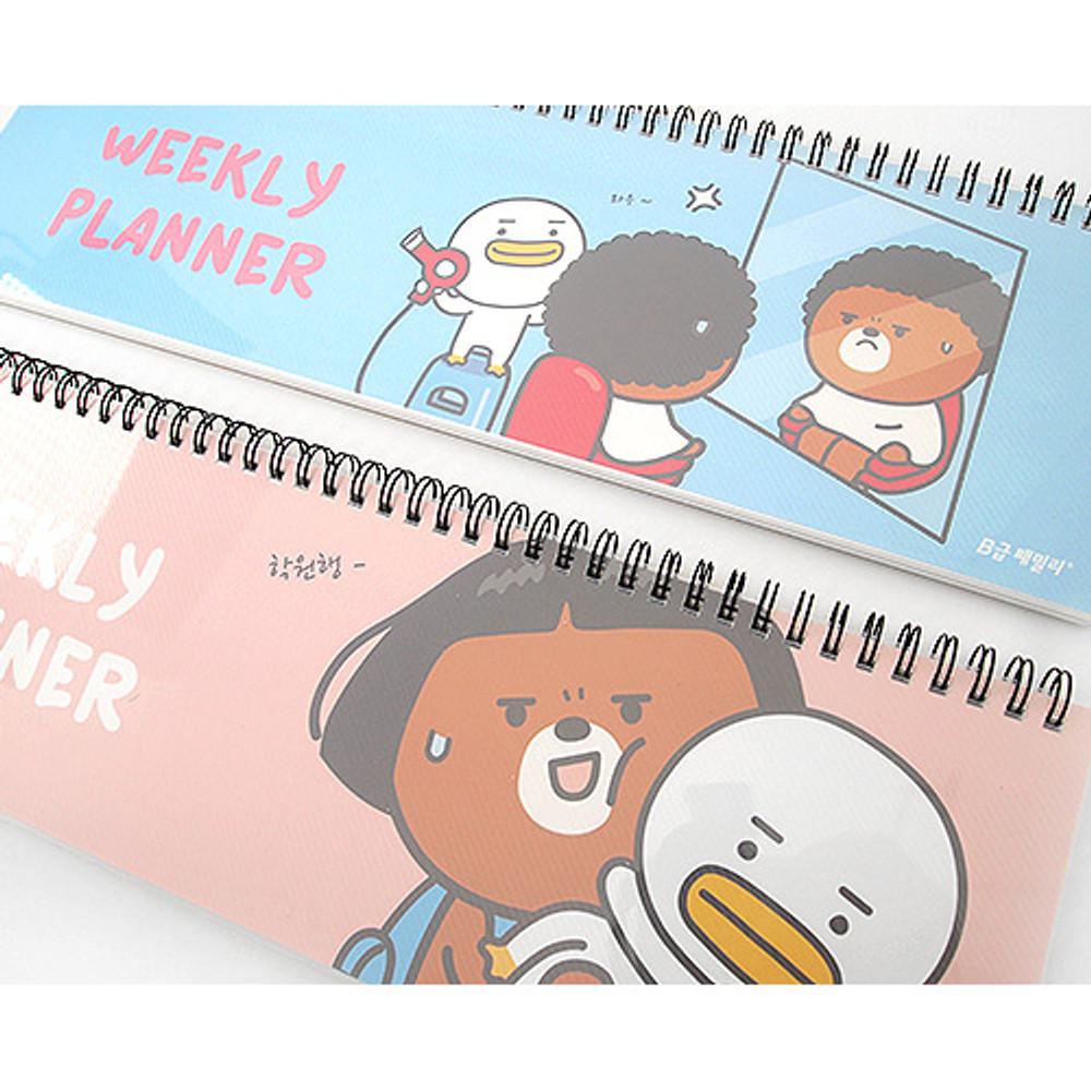 B family wirebound undated weekly planner
