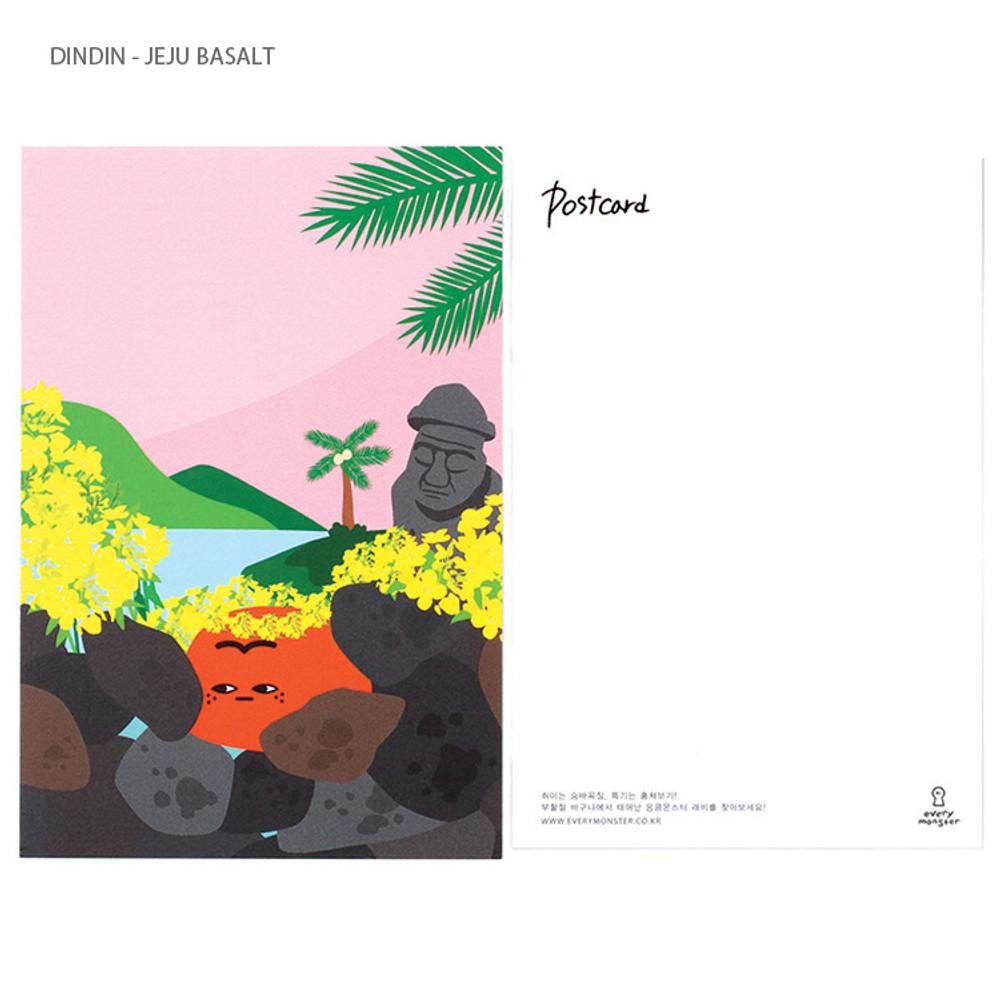 Dindin - Jeju basalt