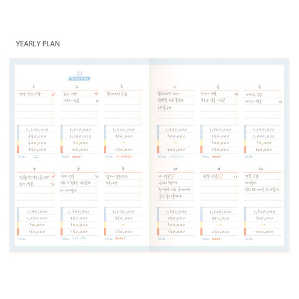 Yearly plan - My wise cash book planner