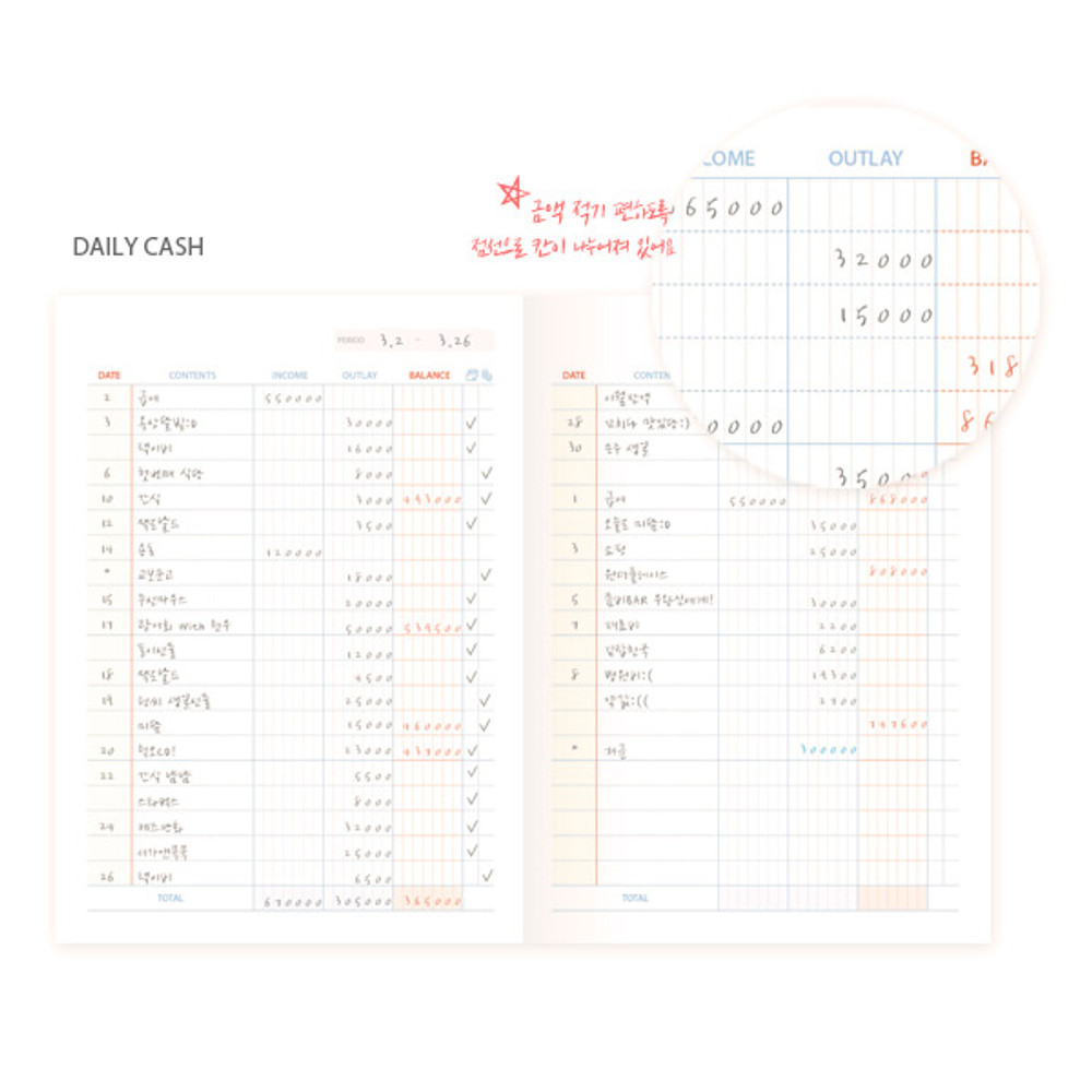 Daily cash - My wise cash book planner