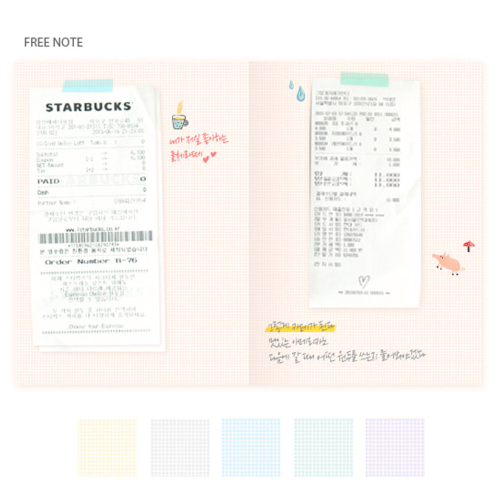 Free note - My wise cash book planner