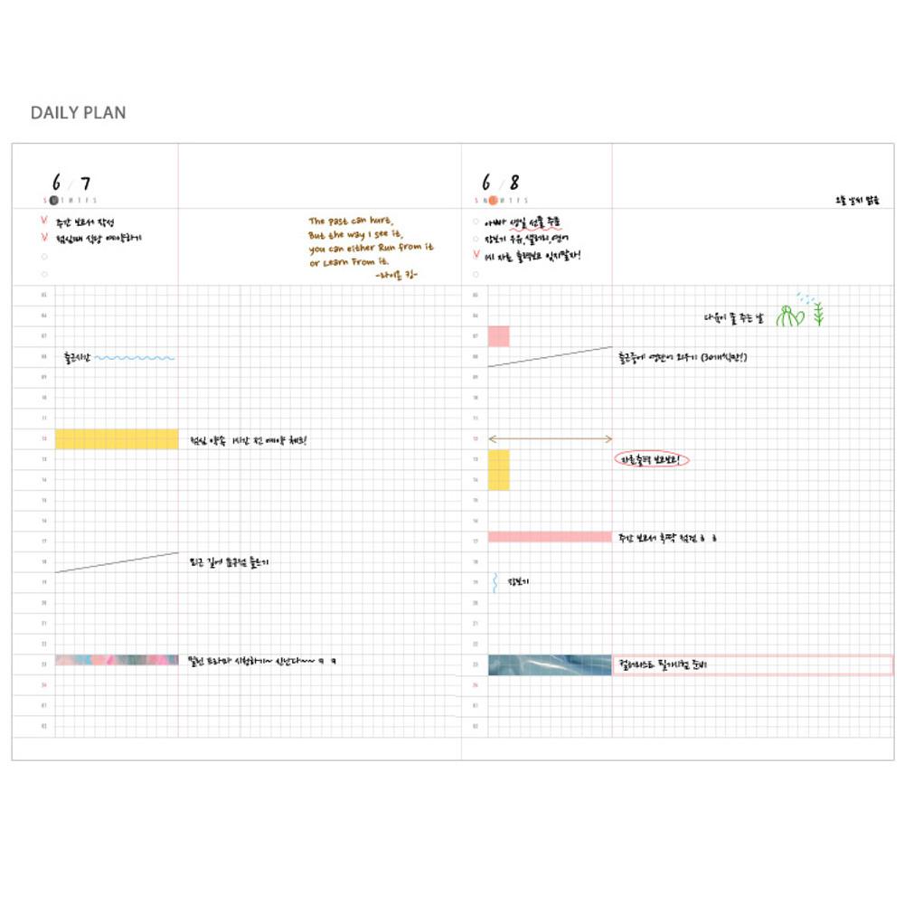 Daily plan - Spiral daily undated planner scheduler
