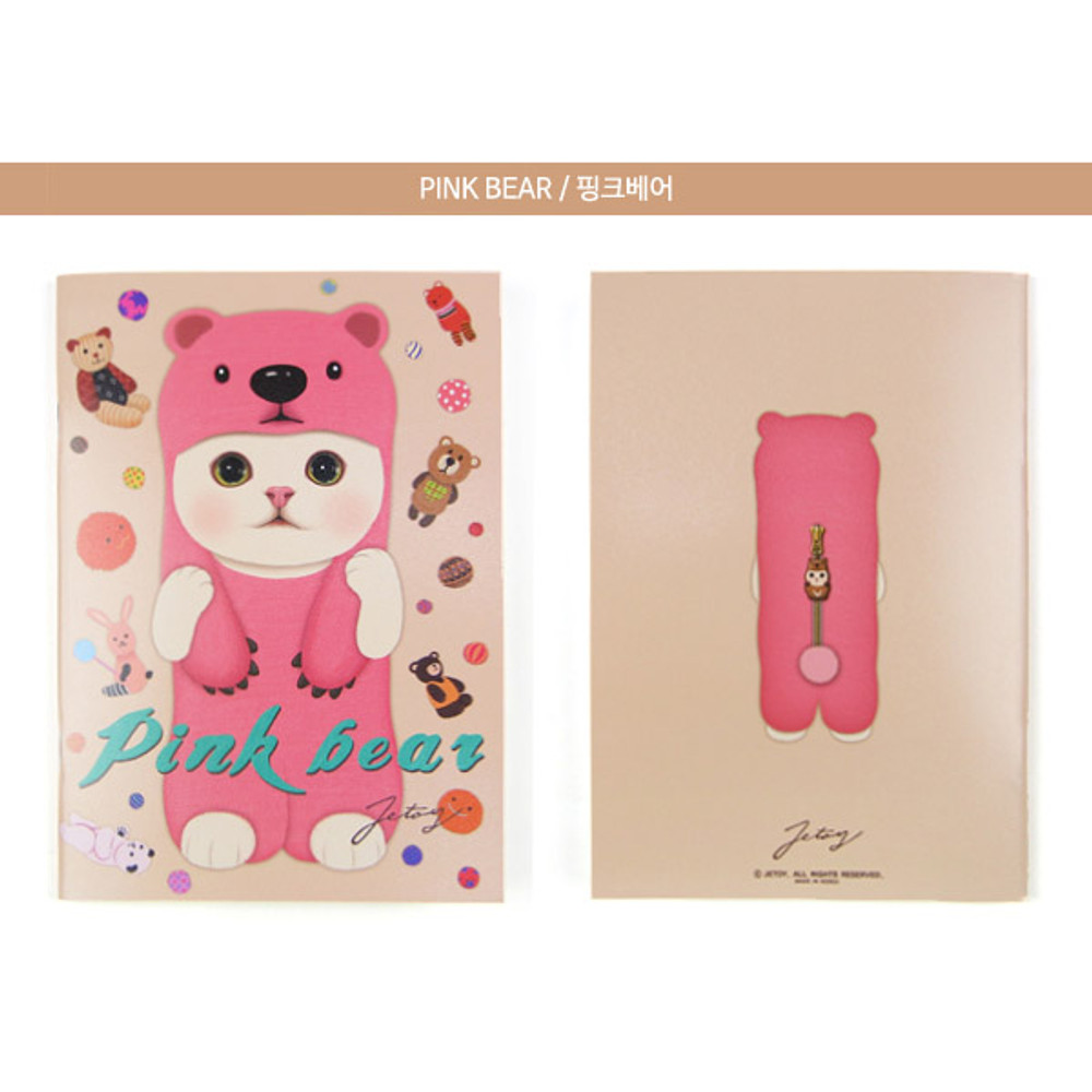 Pink bear - Choo Choo play lined notebook