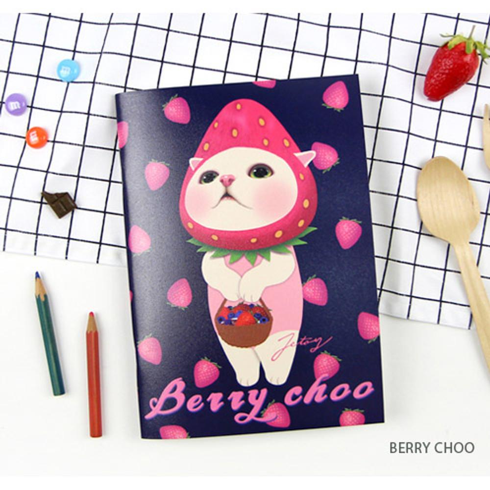 Berry choo - Choo Choo play lined notebook