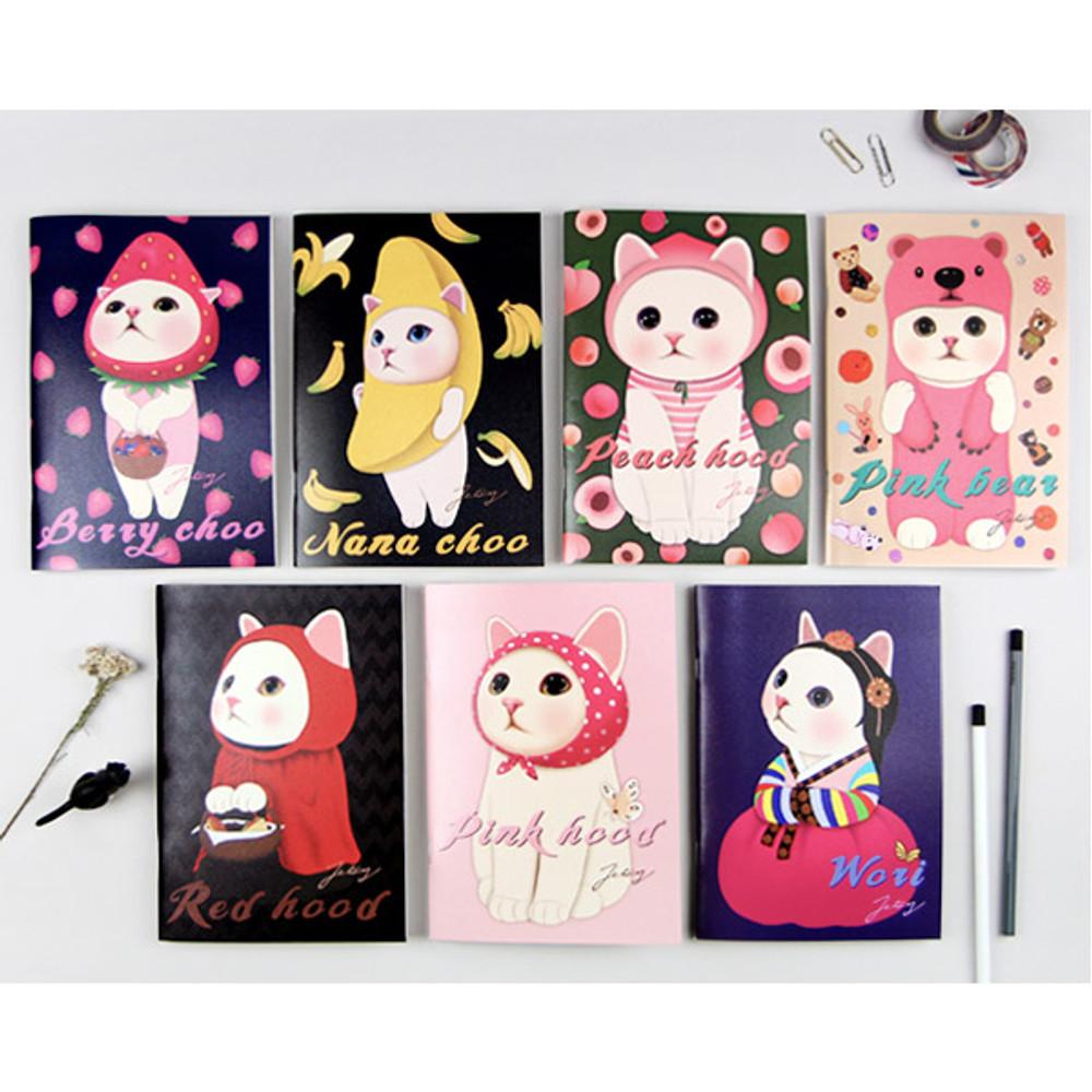 Choo Choo play lined notebook