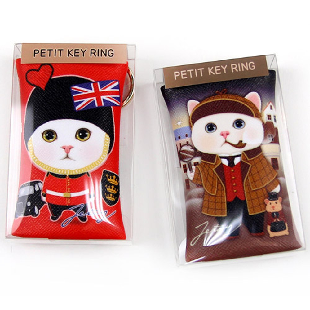 Package for Choo Choo petit key ring with small zippered case