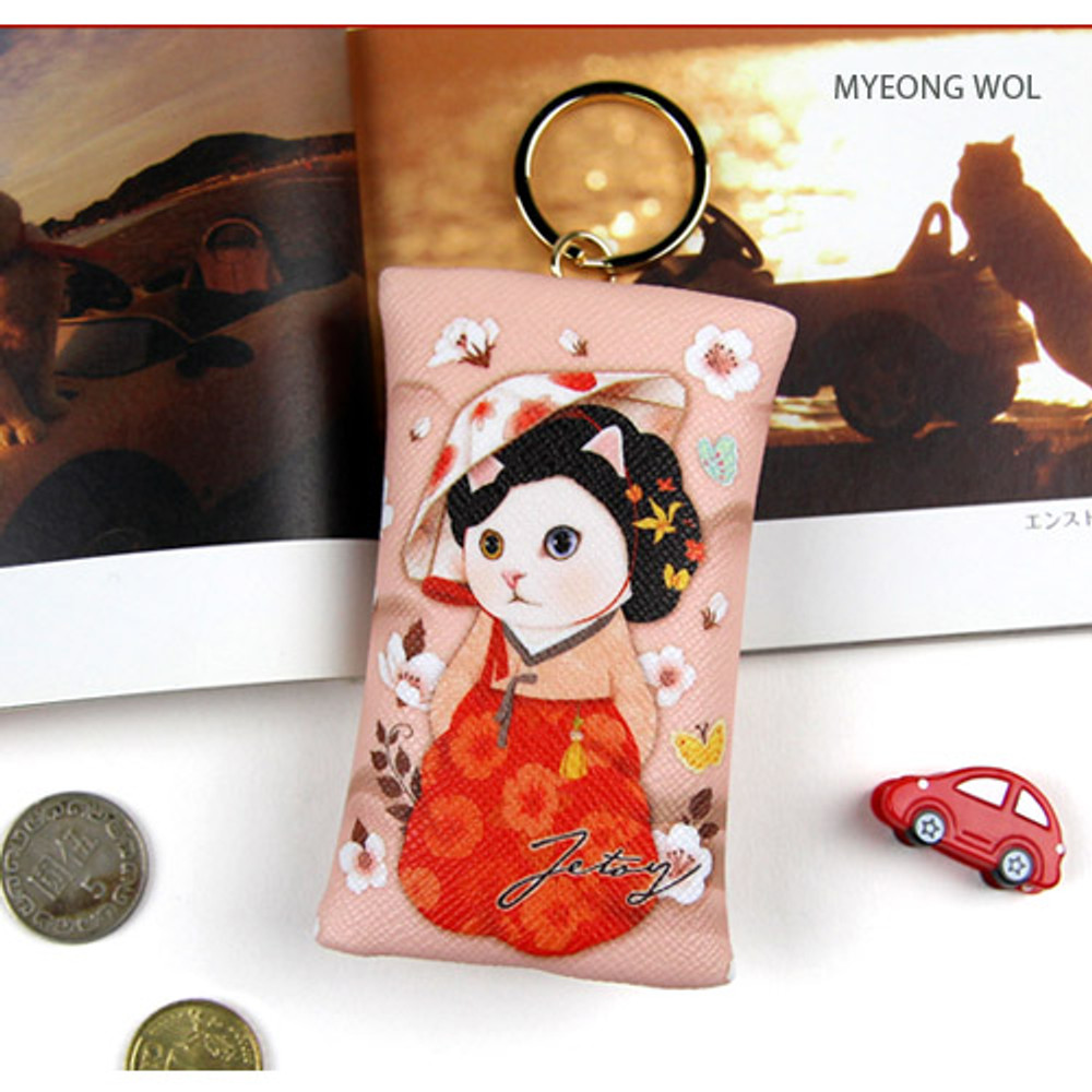 Myeong wol - Choo Choo petit key ring with small zippered case