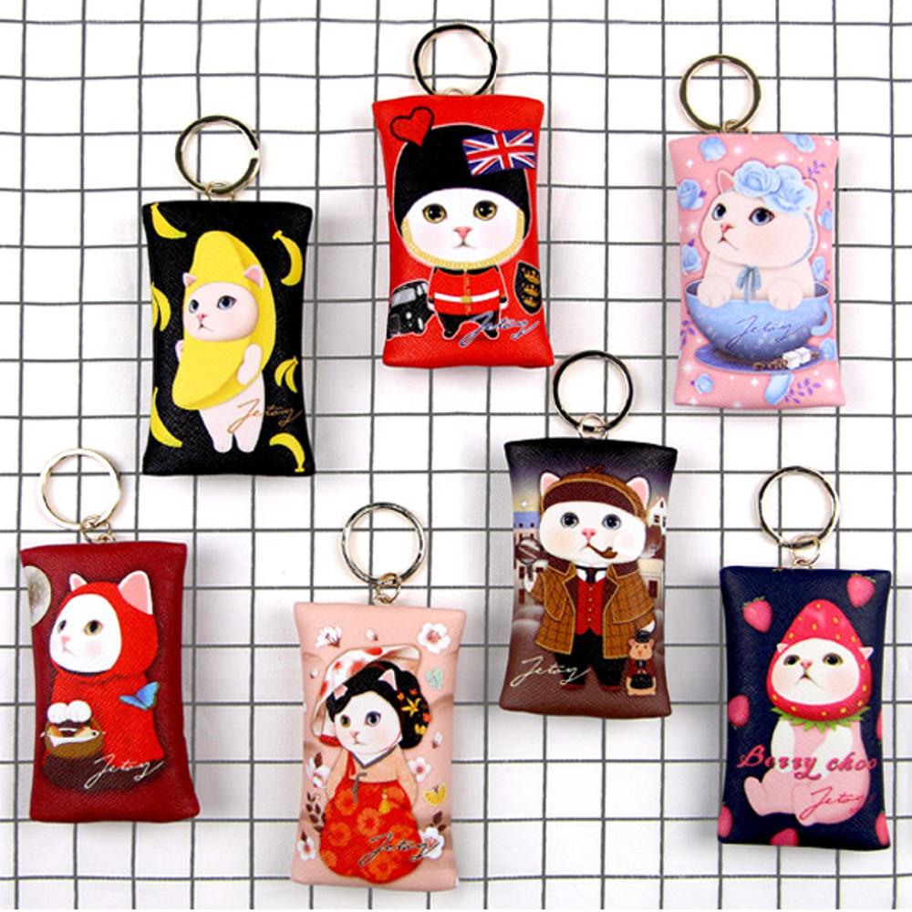 Choo Choo petit key ring with small zippered case