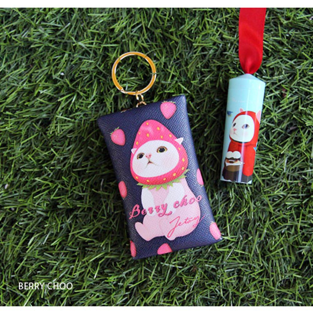 Berry Choo - Choo Choo petit key ring with small zippered case