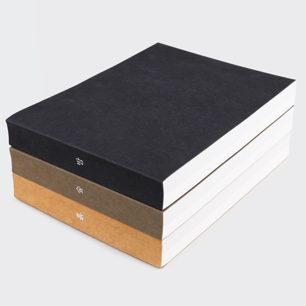 Earth, Forest, Night large drawing notebook