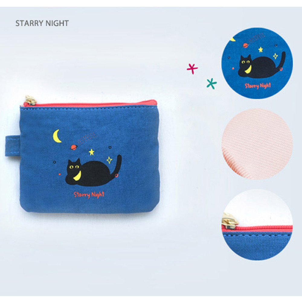 Starry night - Hey buddy soft flat small zipper pouch