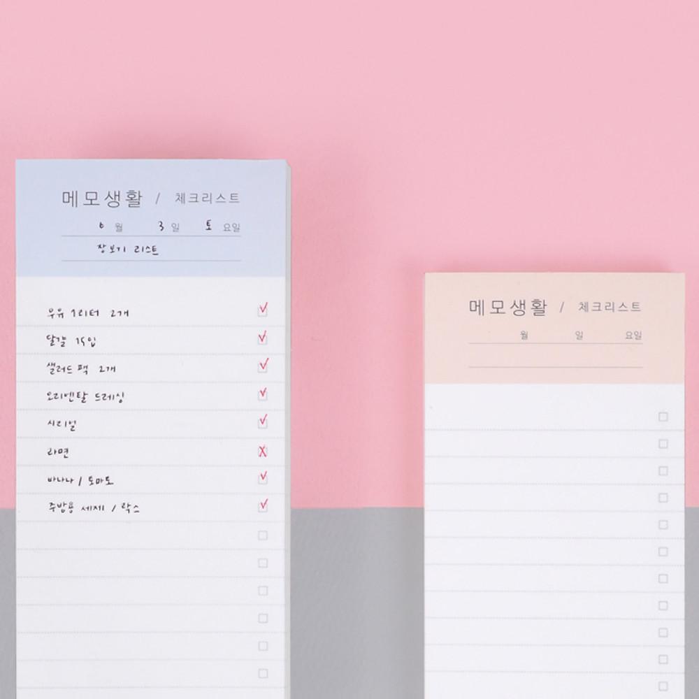 Memo life for you checklist notepad
