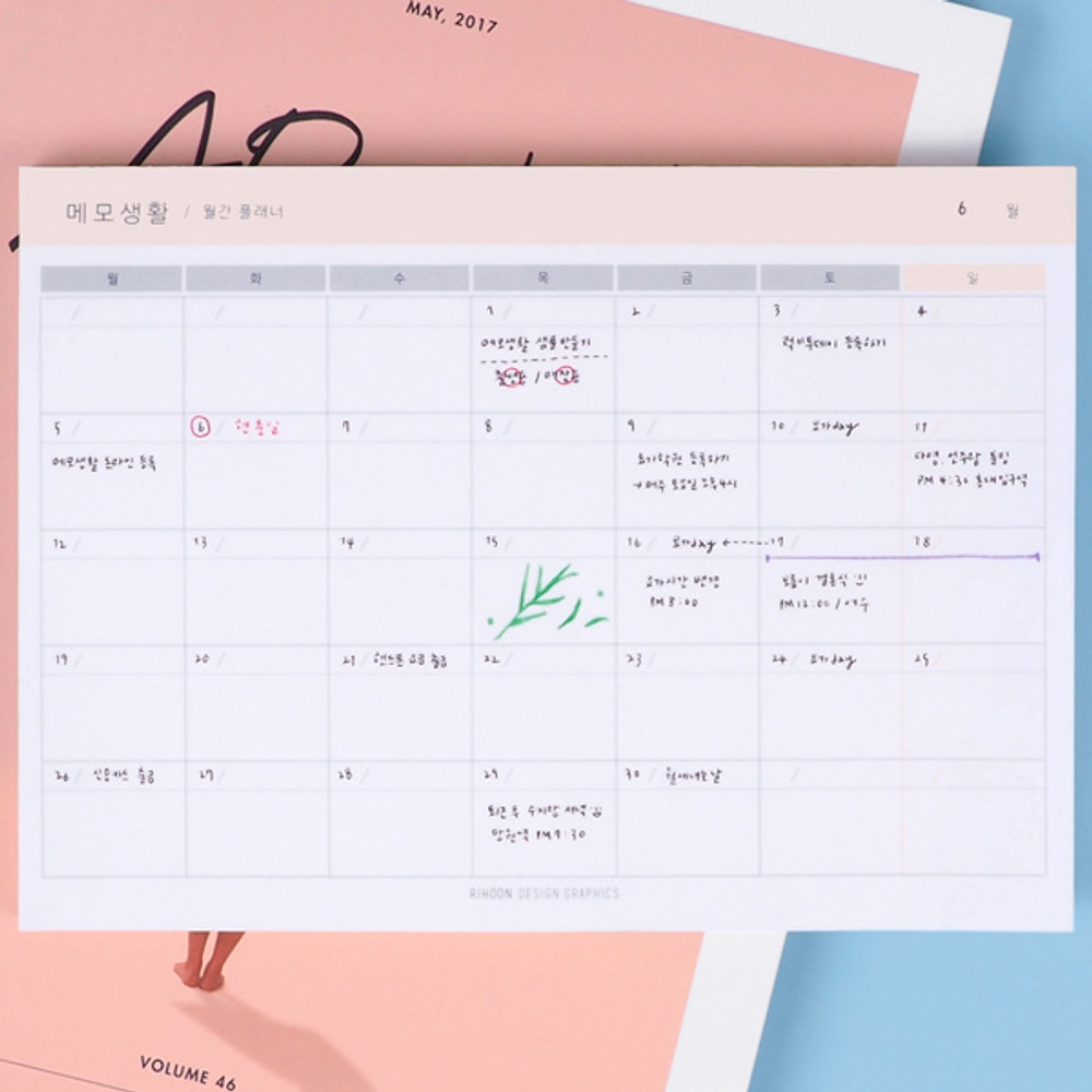 Peach pink - Memo life for you undated monthly desk planner