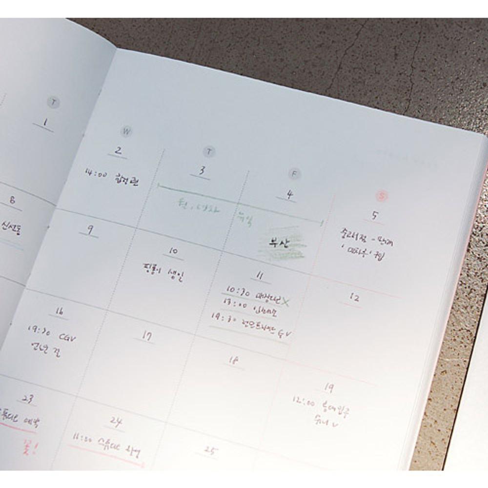 Plan month - Gradation undated weekly planner scheduler