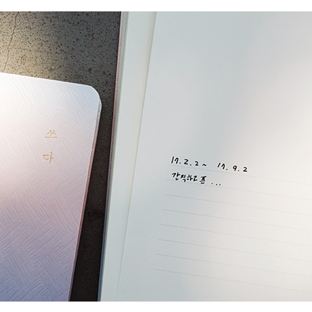 Last page - Gradation hardcover lined notebook