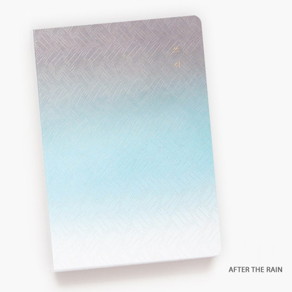 After the rain - Gradation hardcover lined notebook