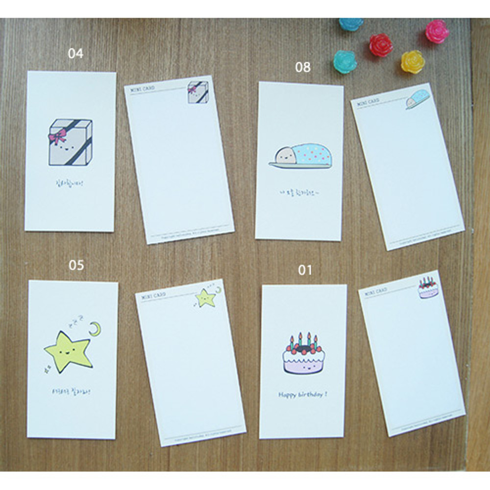 01, 04, 05, 08 - Cheer up small message card