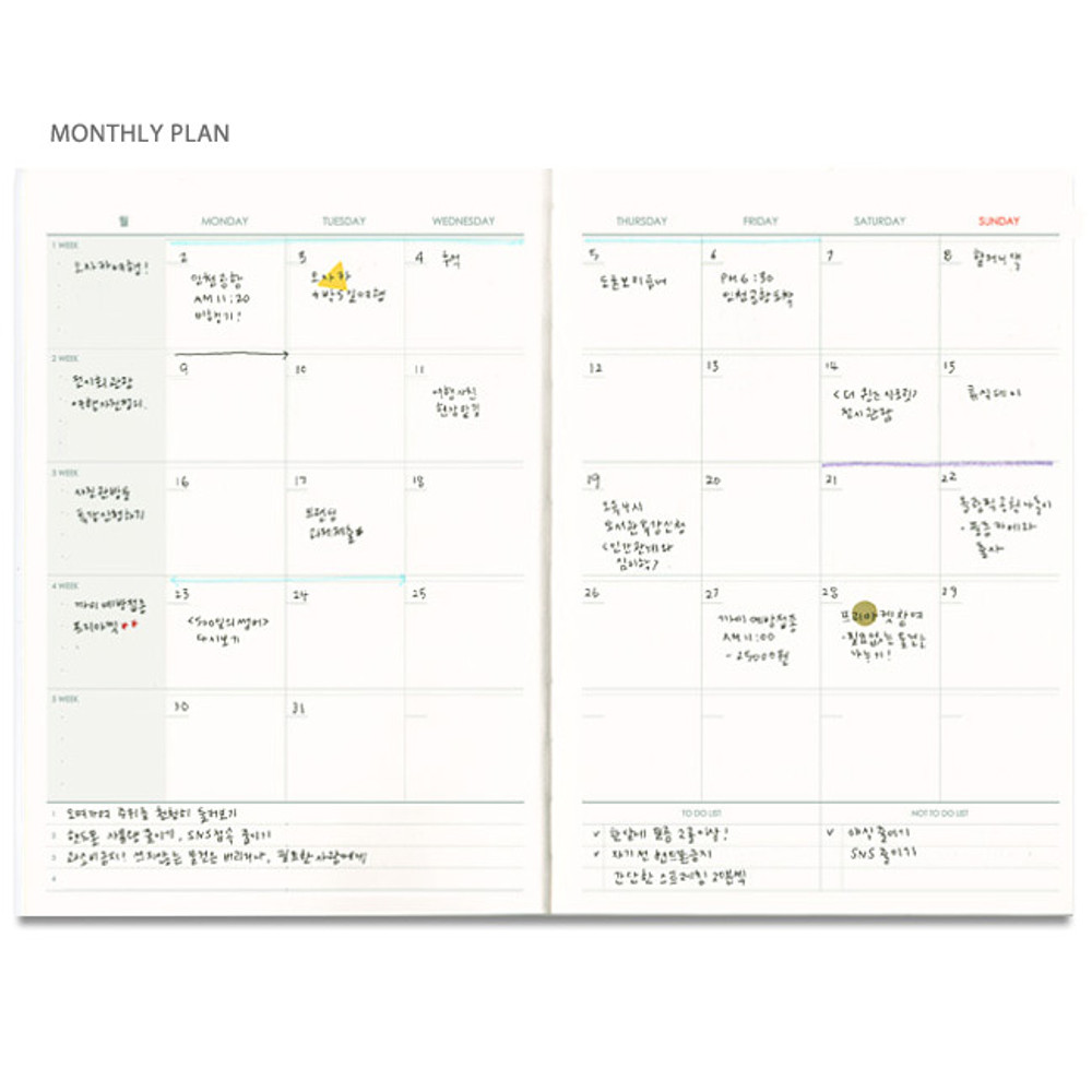 Monthly plan - Lagom one month undated daily planner