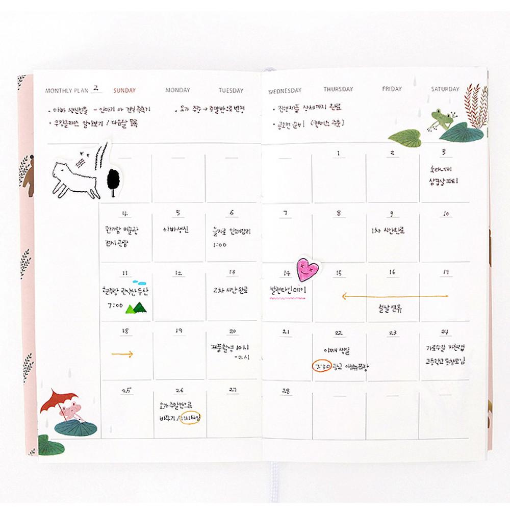 Monthly plan - Willow pattern slim undated diary scheduler