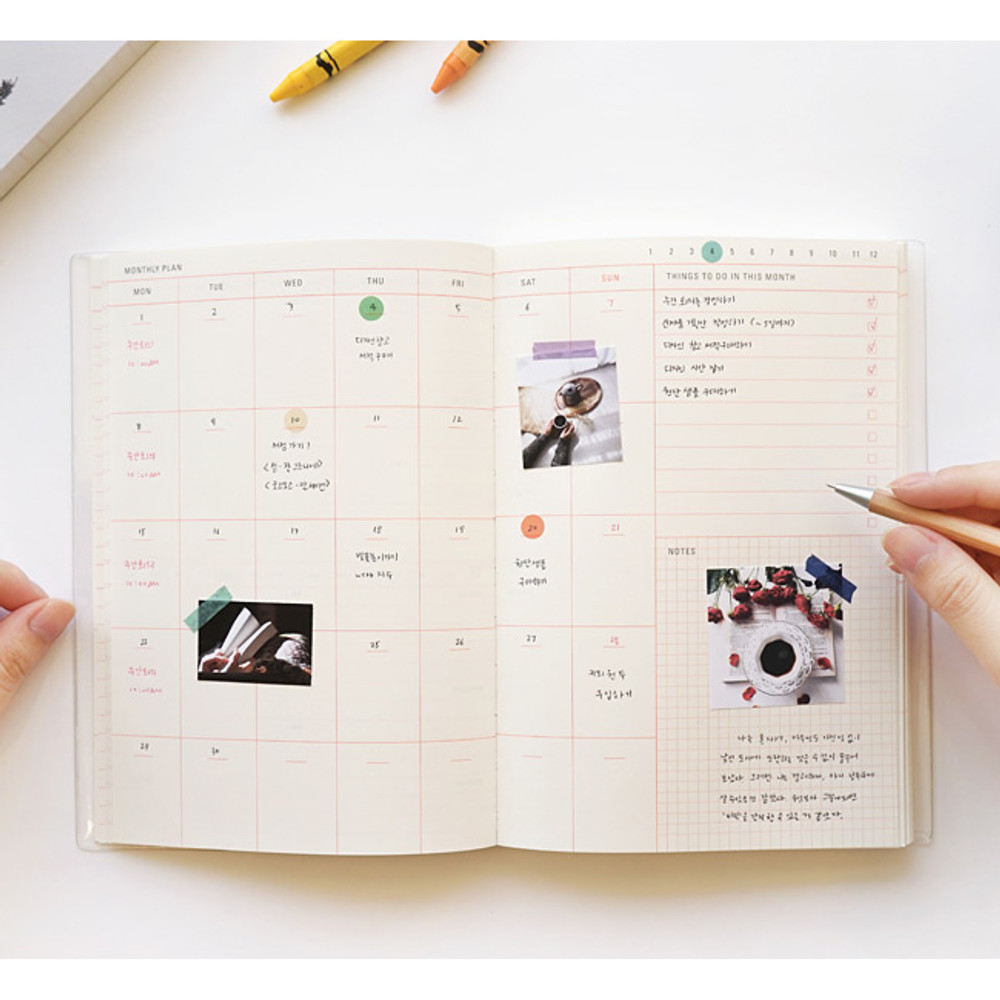 Monthly plan - Be still undated daily planner