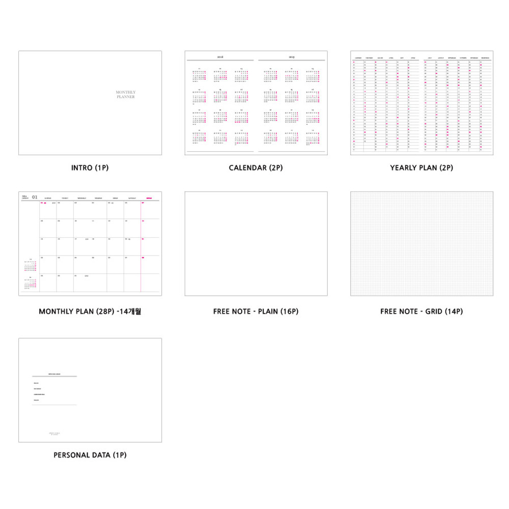 Composition of 2018 Spring come pattern dated monthly planner