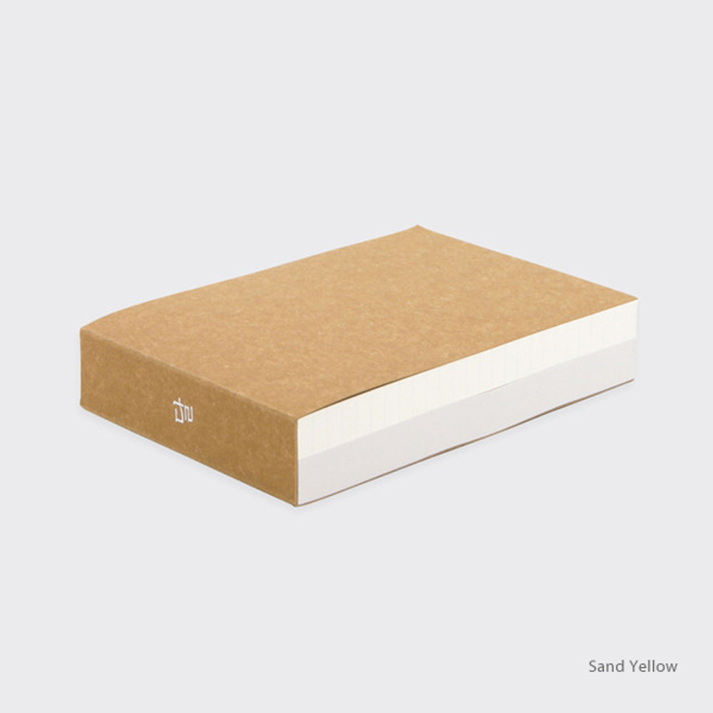 Sand Yellow - Spring feelings small grid and plain notepad