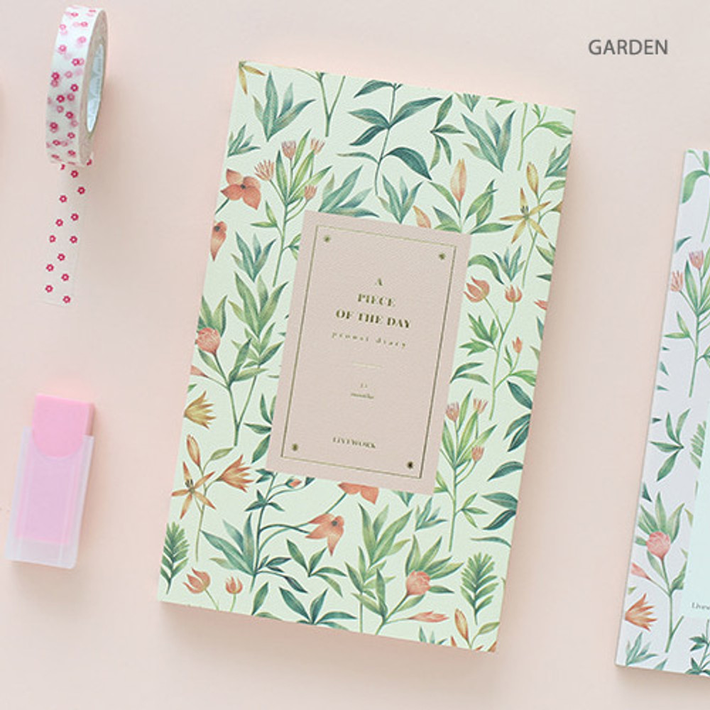 Garden - Proust pattern undated weekly diary journal