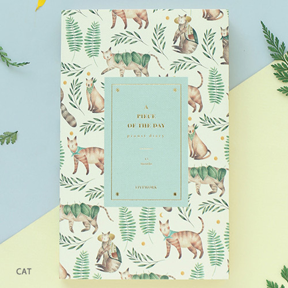 Cat - Proust pattern undated weekly diary journal