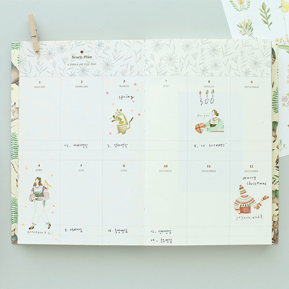 Yearly plan - Proust pattern undated weekly diary journal
