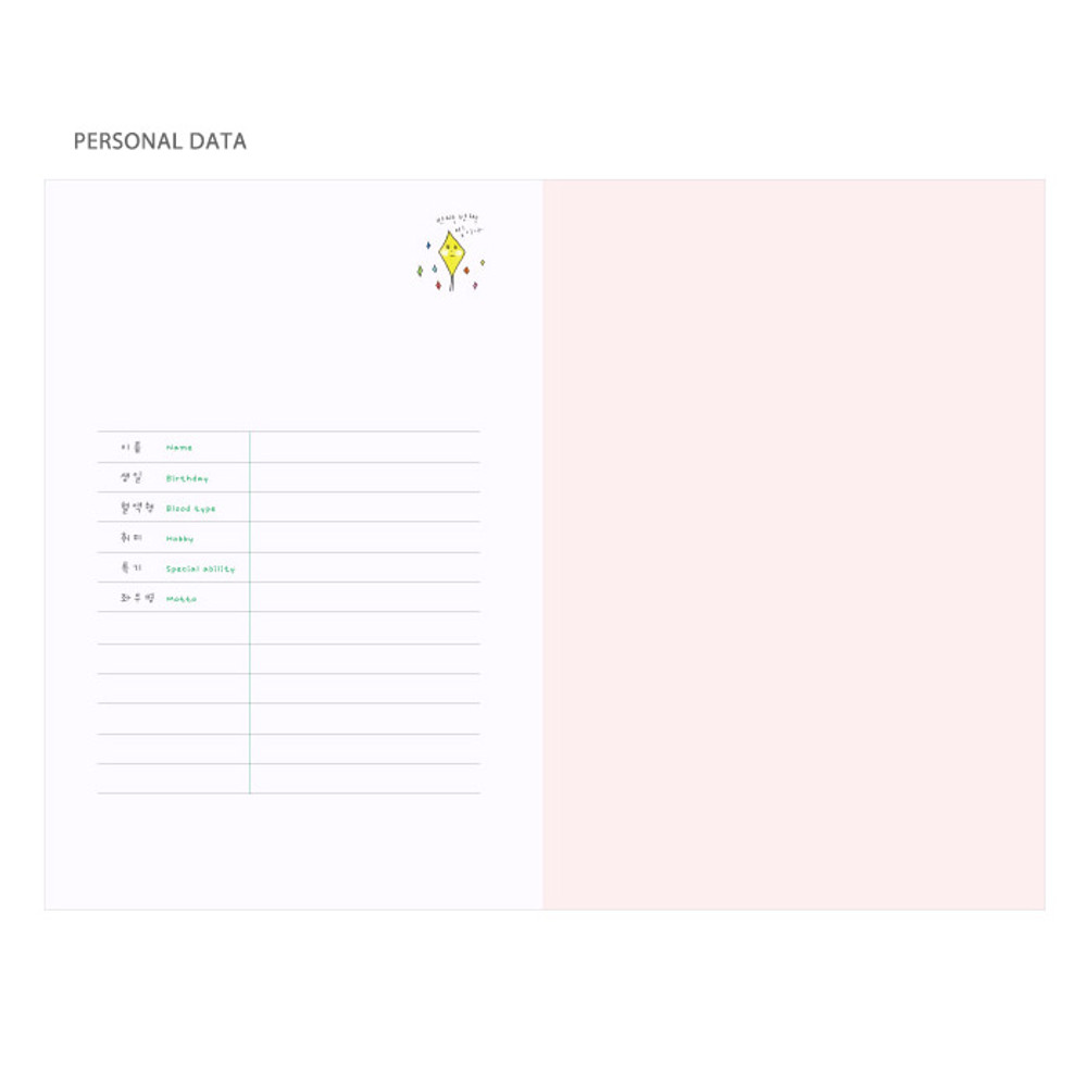 Personal data - Todac Todac undated daily diary agenda