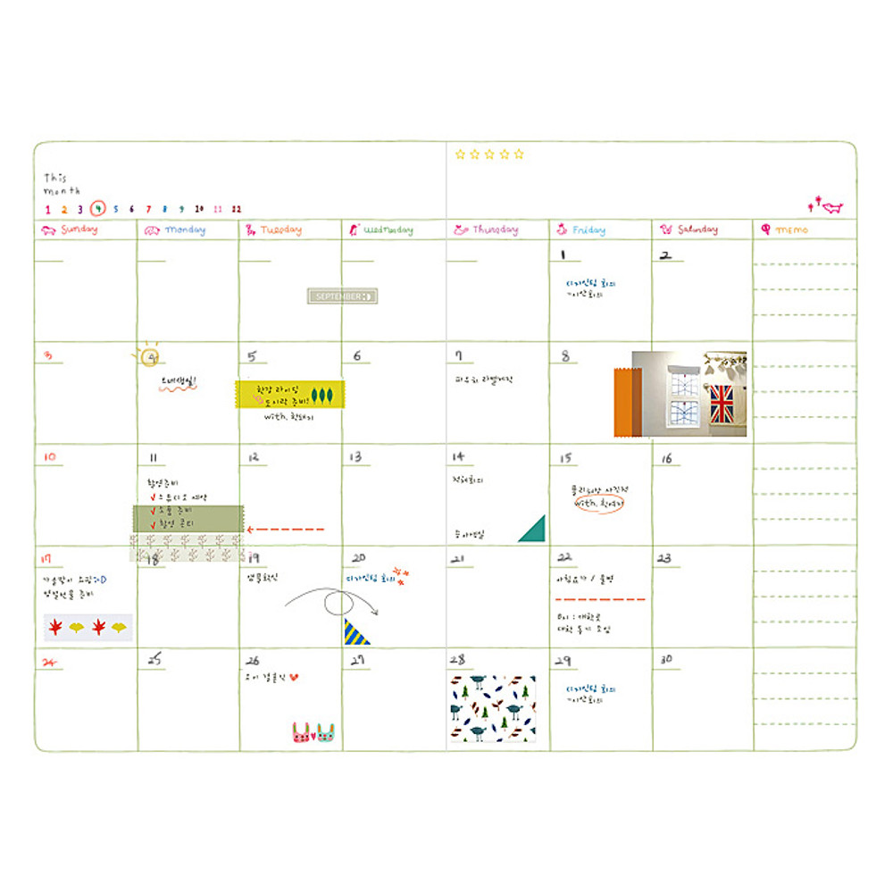 Monthly plan - Bon voyage city undated weekly planner