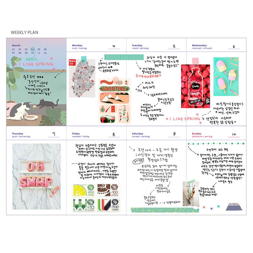 Weekly plan - The Bon Bon illustration undated weekly diary