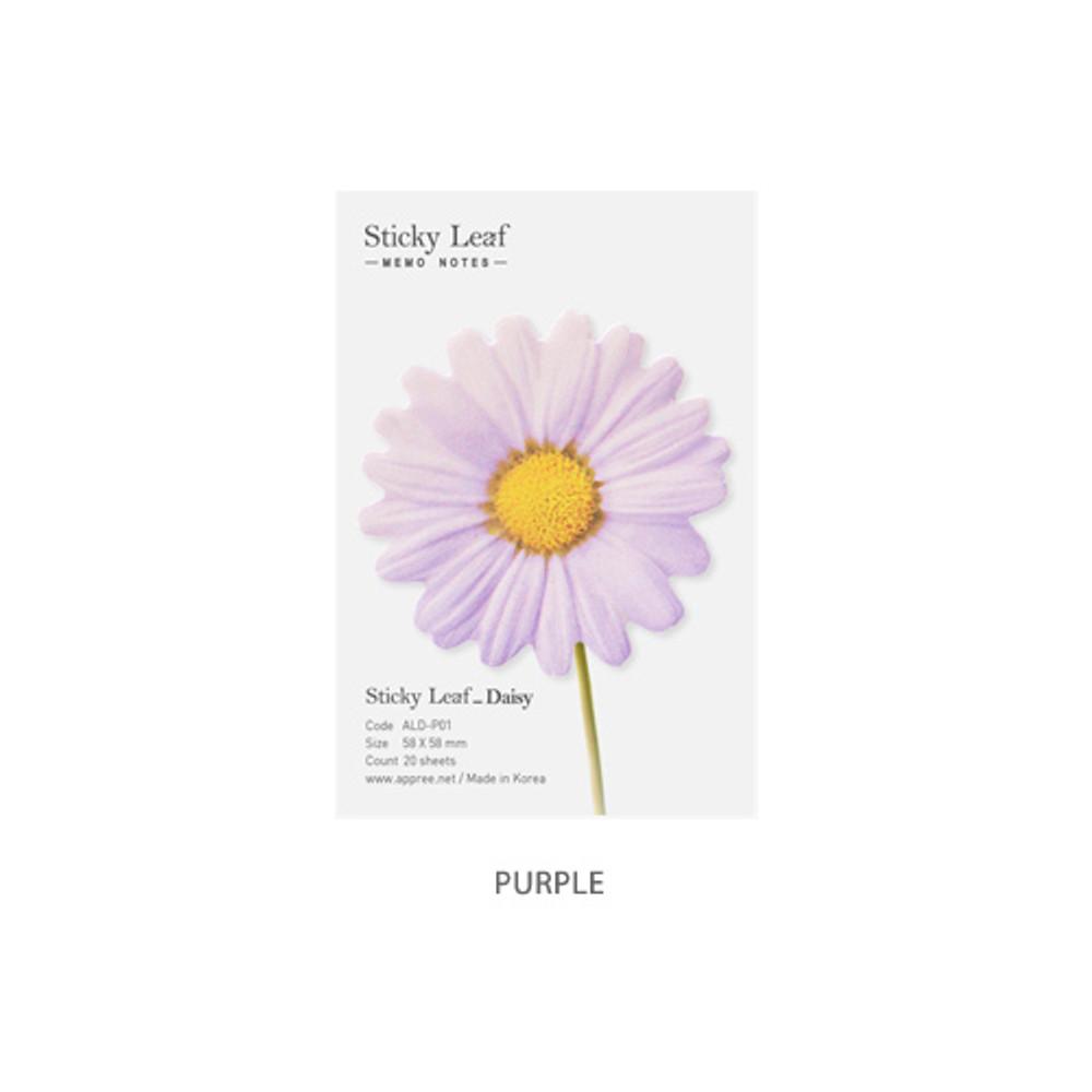 Purple - Daisy small sticky memo notes