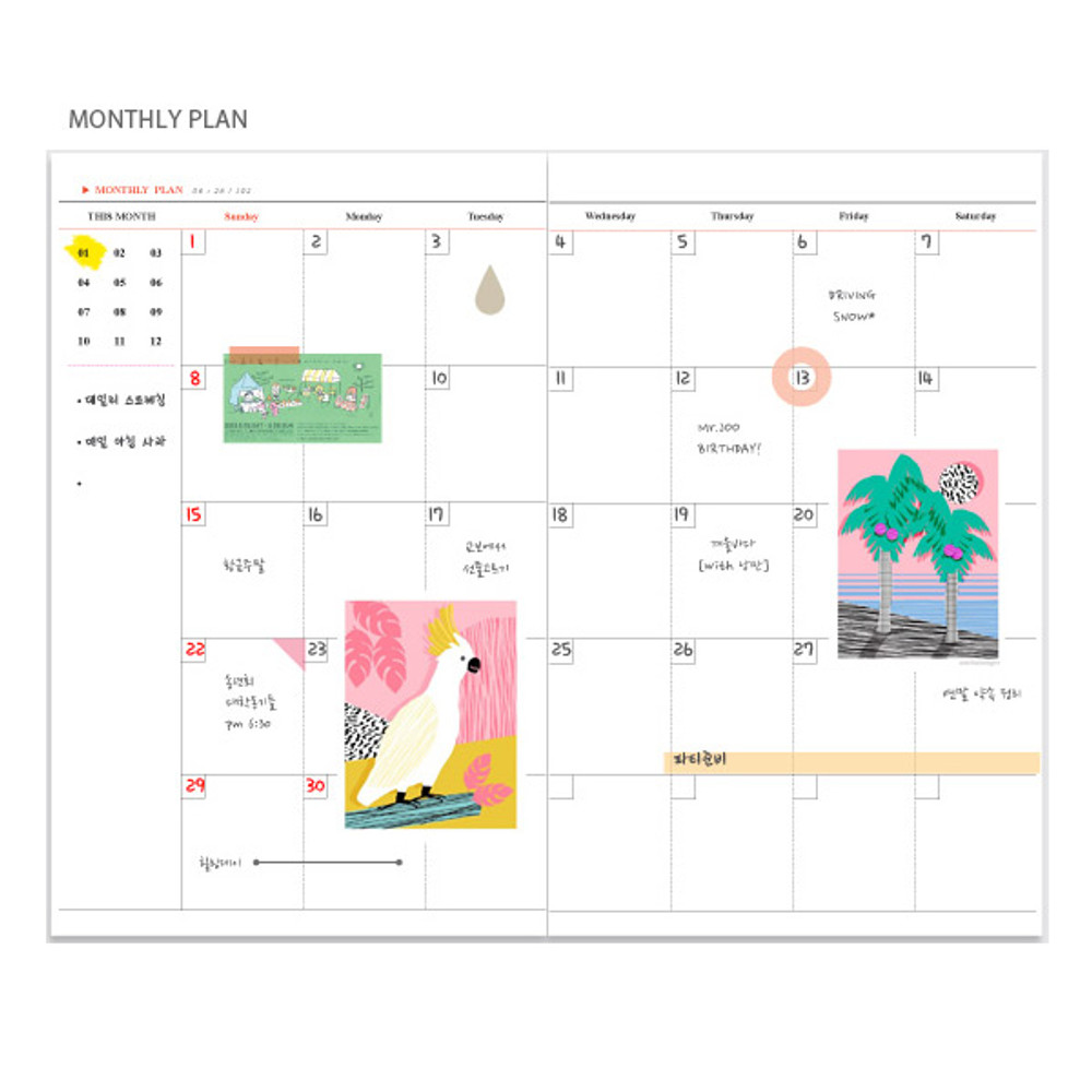 Monthly plan - Pictogram simple life medium undated weekly diary