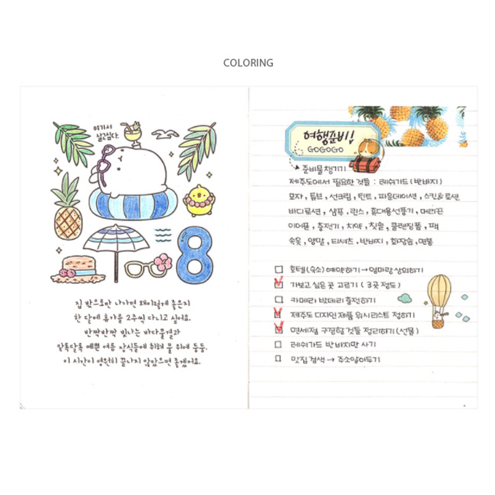 Coloring - Molang undated weekly diary agenda