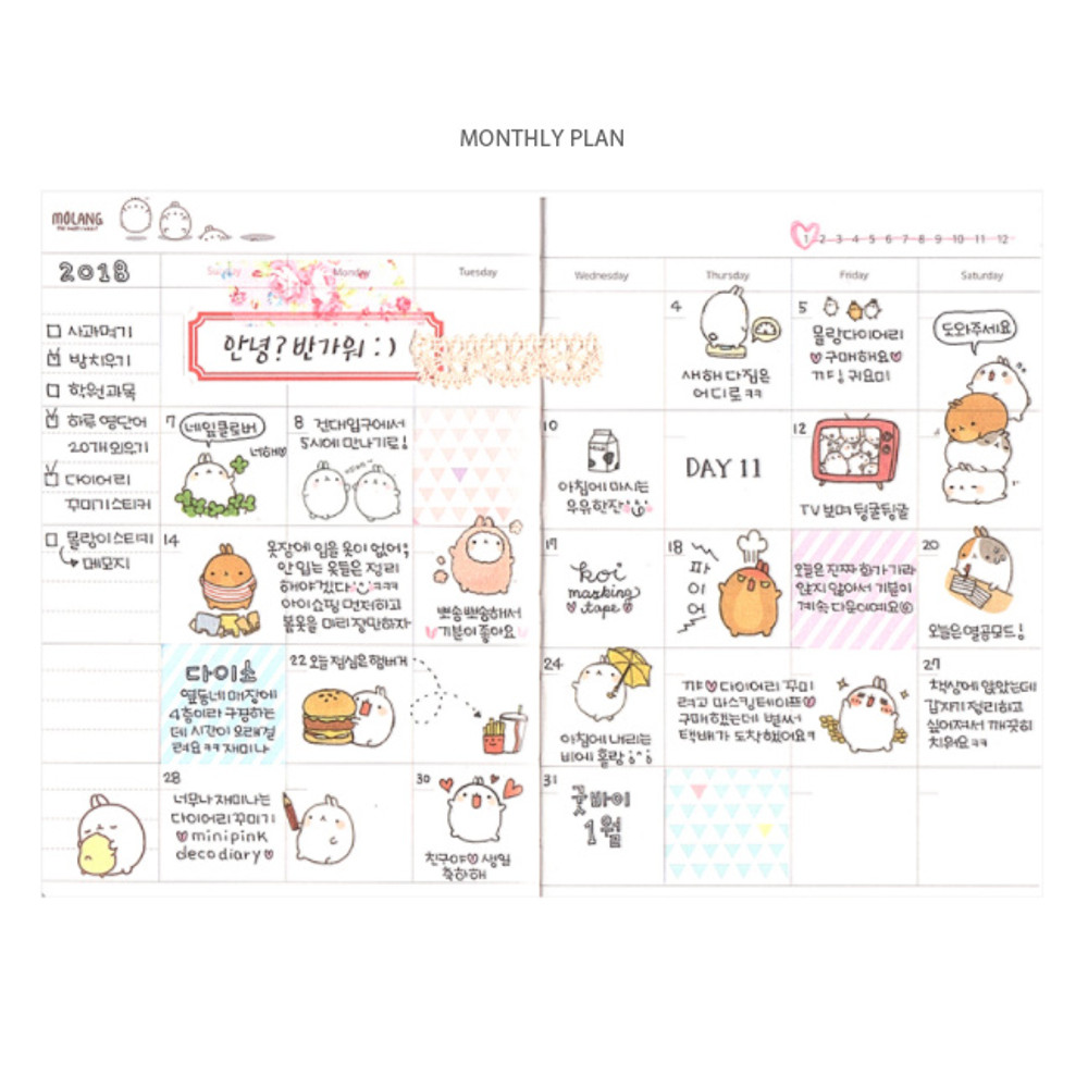Monthly plan - Molang undated weekly diary agenda