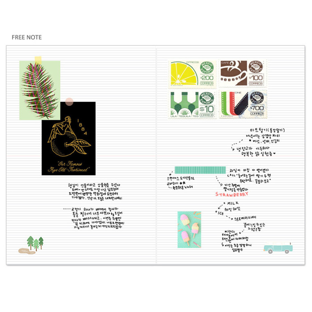 Free note - 2018 Pour vous humming small dated monthly planner