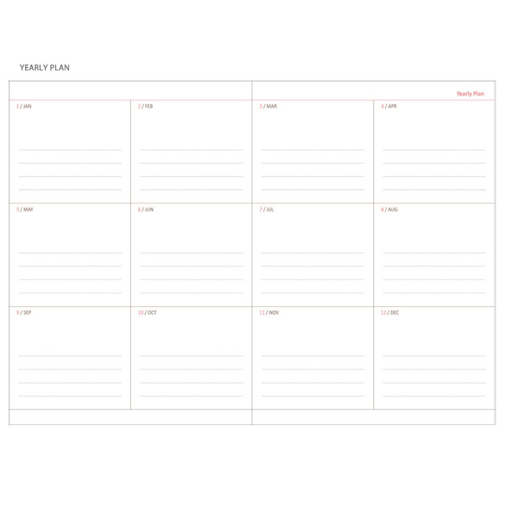 Yearly plan - Anne of green gables undated monthly planner