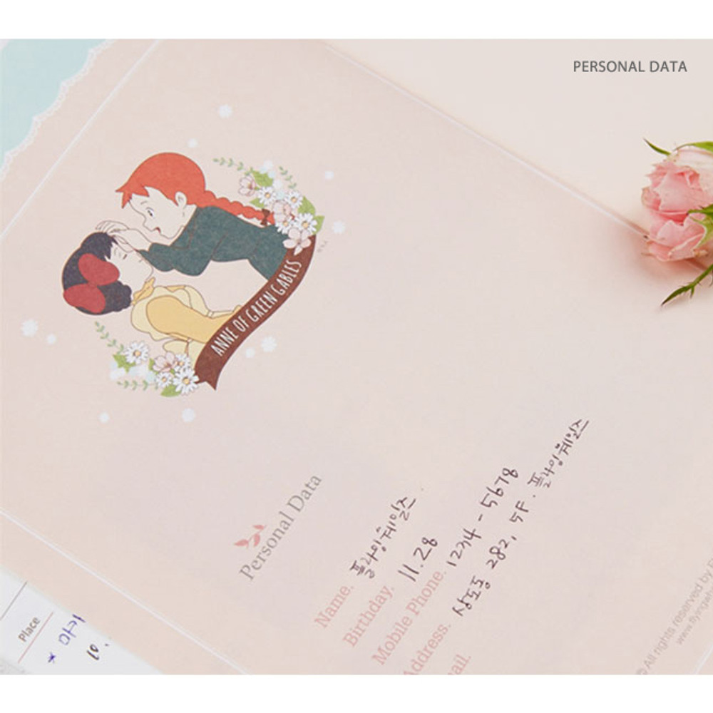 Personal data - Anne of green gables undated monthly planner