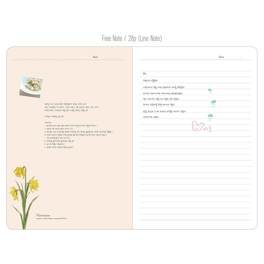 Free note - Flower illustration undated weekly diary