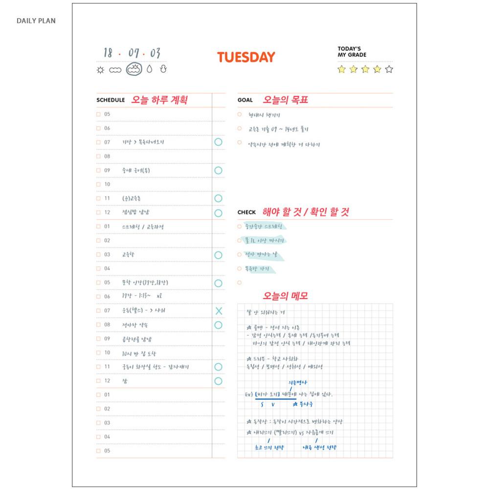 Daily plan - Bon Bon 1 month undated planner scheduler