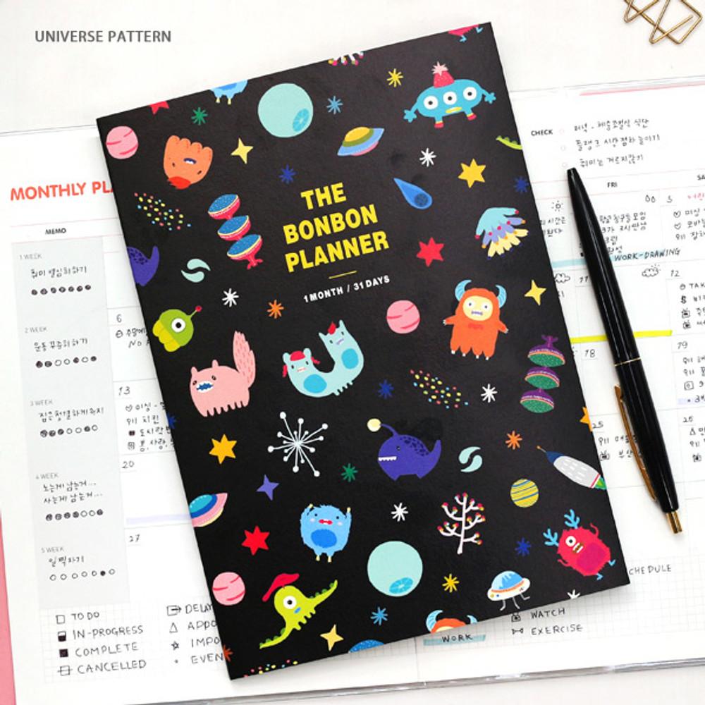 Universe pattern - Bon Bon 1 month undated planner