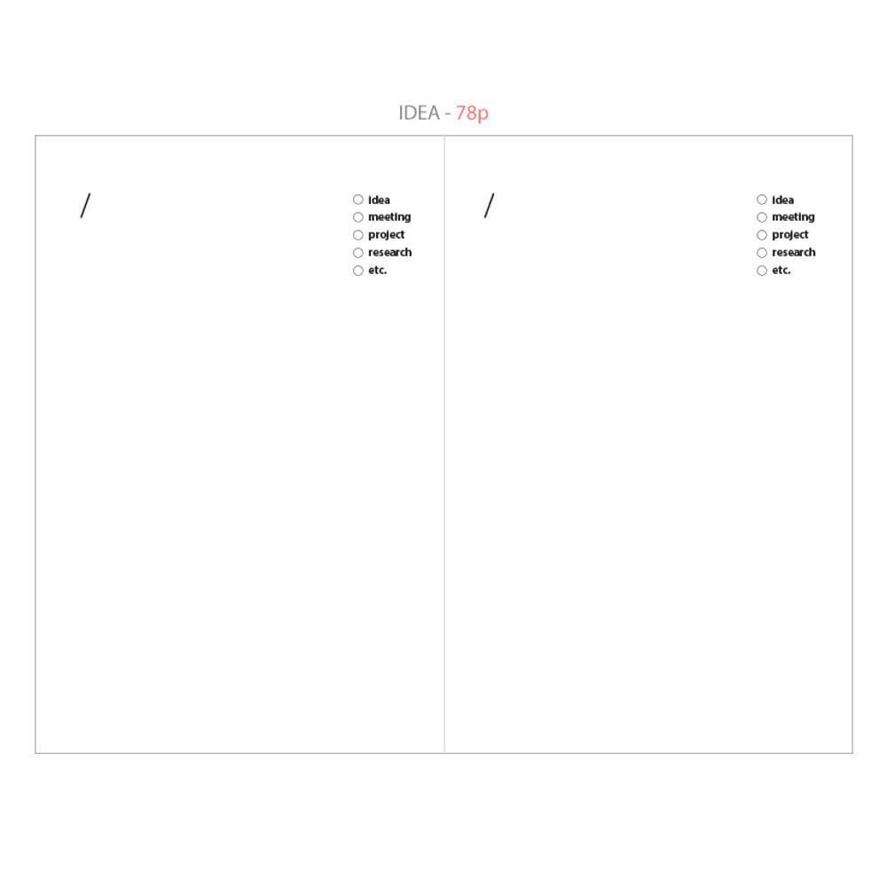 Idea - Life and pieces simple idea plain notebook