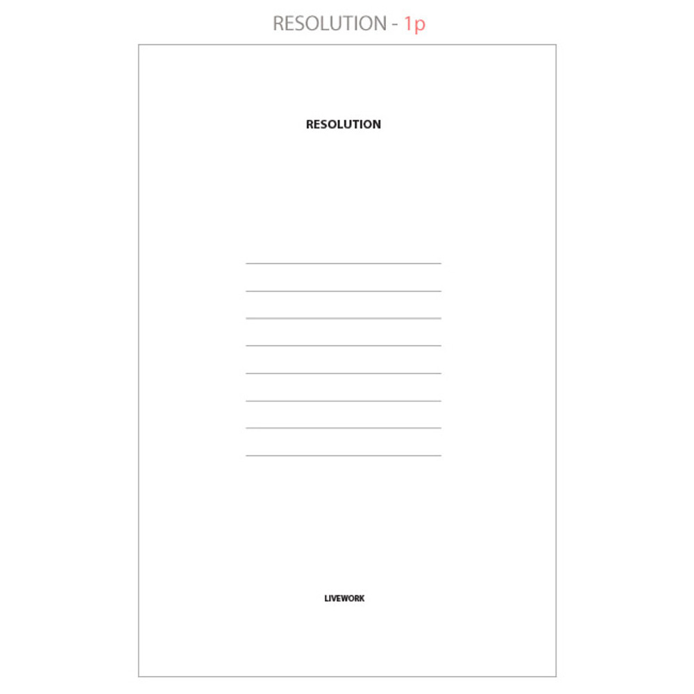 Resolution - Life and pieces simple lined notebook